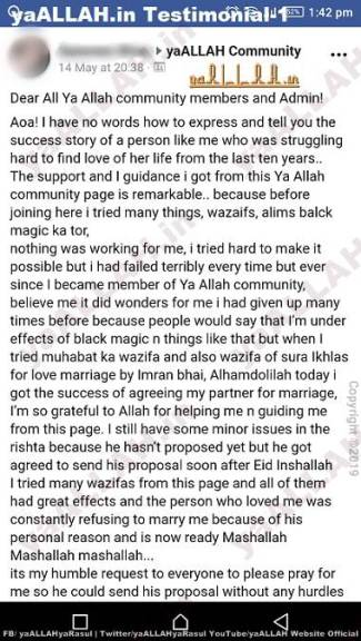 Powerful Wazifa To Bring Back Lost Love [Testimonial] by