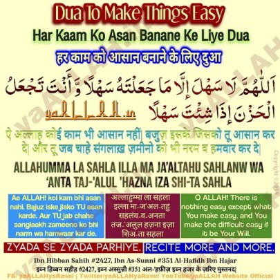 Best Dua to Make Things Easy & Better Lifetime