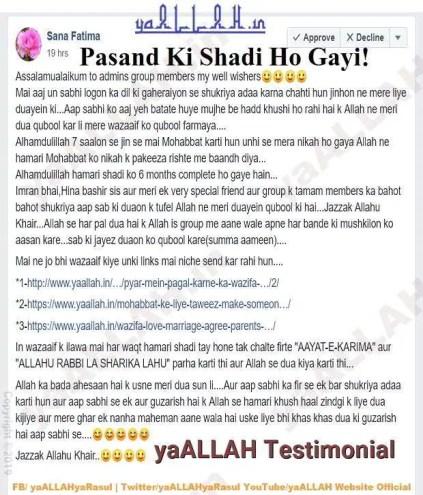 Wazifa for Love Marriage Success Story-yaALLAH Testimonial