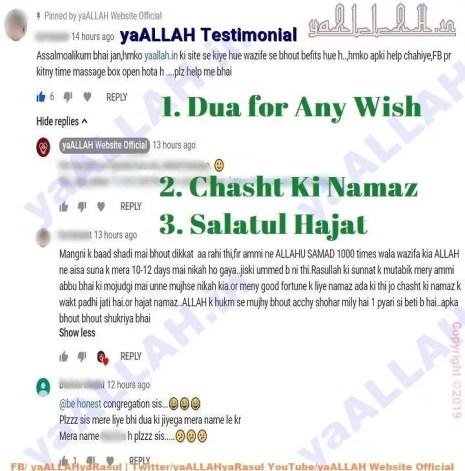 Qurani Wazaif for Quick Marriage-yaALLAH Testimonial