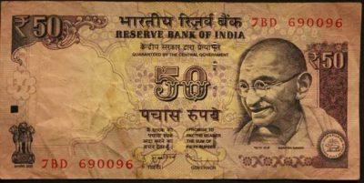 Billet de 50 roupies indiennes