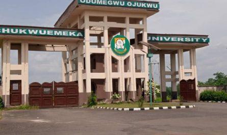 ojuwku university
