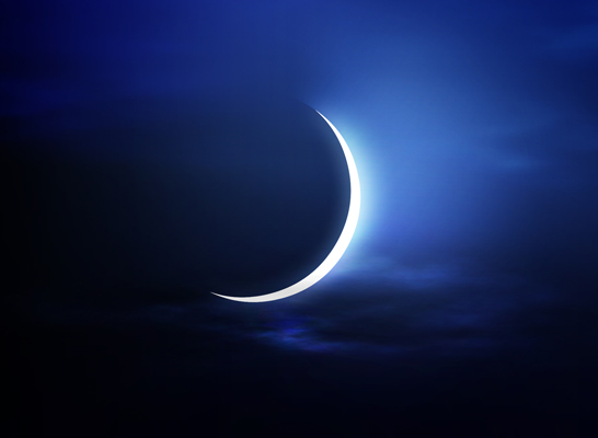 Muslim-Ramadan