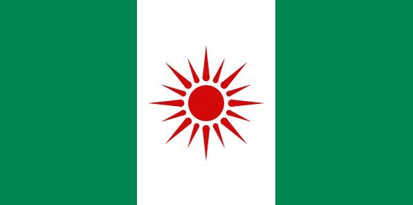 original-nigerian-flag