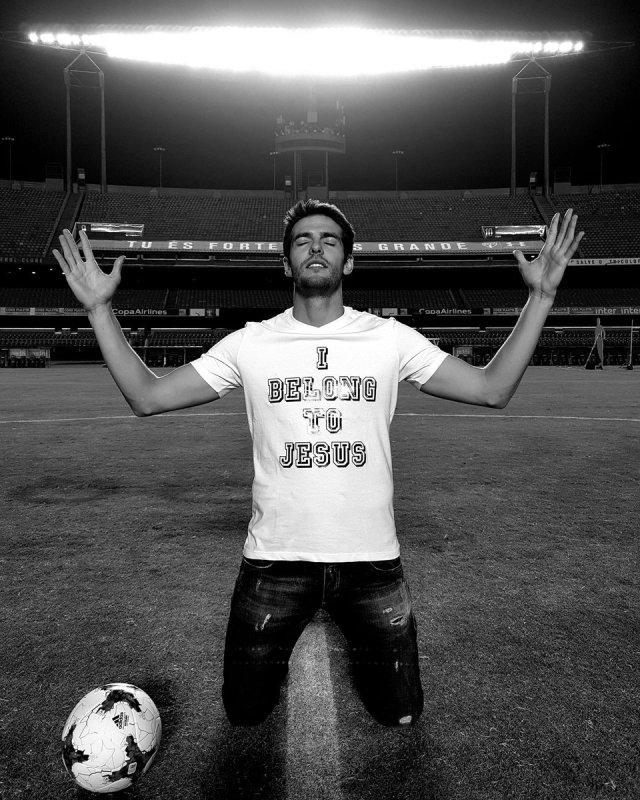 KAKA - Brazil Star Kaka Announces His Retirement From International Football