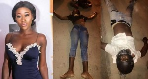 Blessing Igoni dies