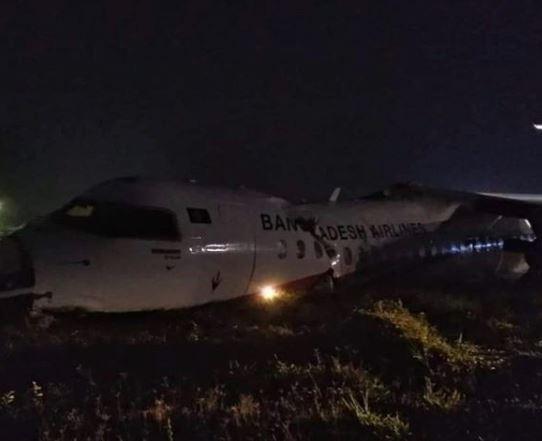 Plane crash in Hawaii