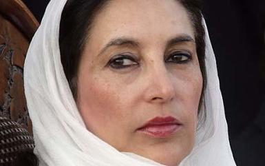 Benazir bhutto : ancienne Première Ministre du Pakistan assassiné en 2007.