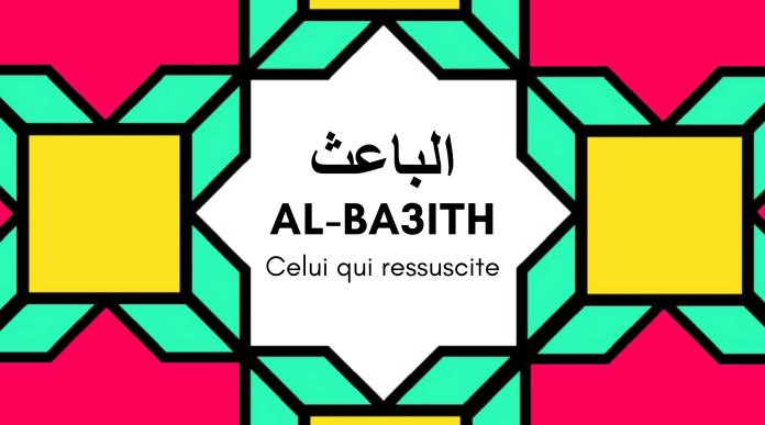50 Al-Ba3ith