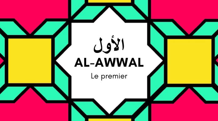 74 Al-Awwal