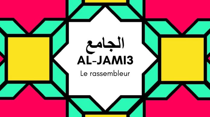 87 Al-Jami3