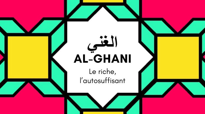 88 Al-Ghani
