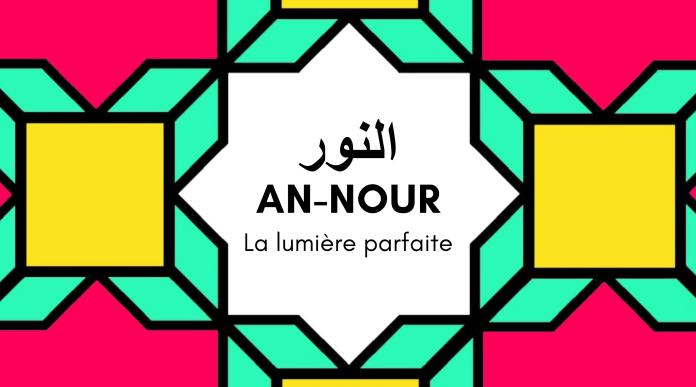 93 An-Nour
