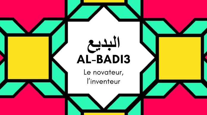 95 Al-Badi3