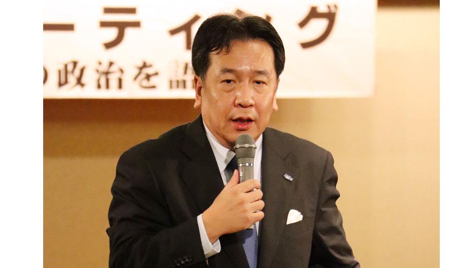 立憲・枝野「辺野古問題で沖縄県民が納得できる解決策があります」
