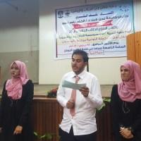 """مؤسسة """"لأجلك يا عدن"""" تُدشن حملة التوعية بمخاطر المخدرات في كليات جامعة عدن"""