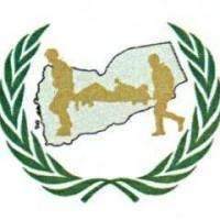 بدعم الإمارات مكتب جبهة الساحل الغربي يواصل مهمته الأنسانية لعلاج الجرحى