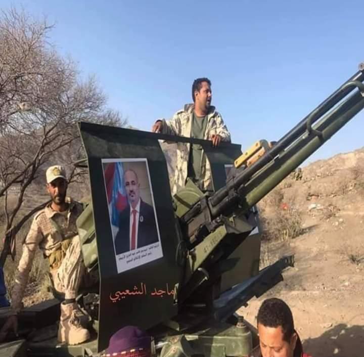 قوات المقاومة الجنوبية تتقدم في الفاخر وسط انهيار دفاعات مليشيات الحوثي