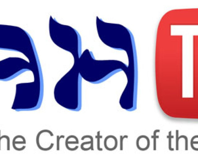Yahtube Logo