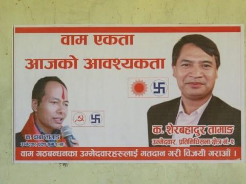 Népal Trek de Helambu Svastika