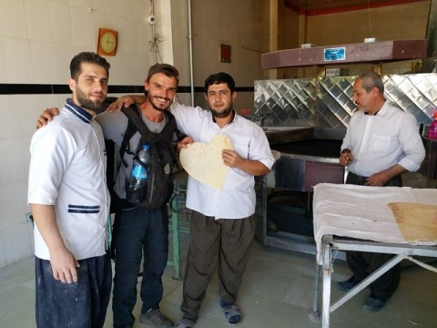 Iran Kurdistan accueil