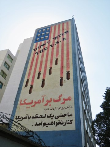 Iran Téhéran down with the USA