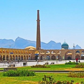 Iran Ispahan Mosquée