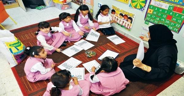 مقال عن التعليم وأهميته في الحياة