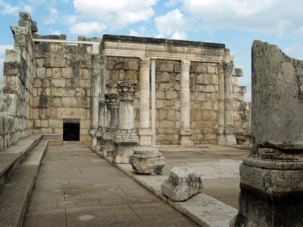 the synagogue at Capernaum