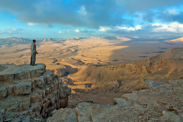 Ramon Crater, photo by Dafna Tal