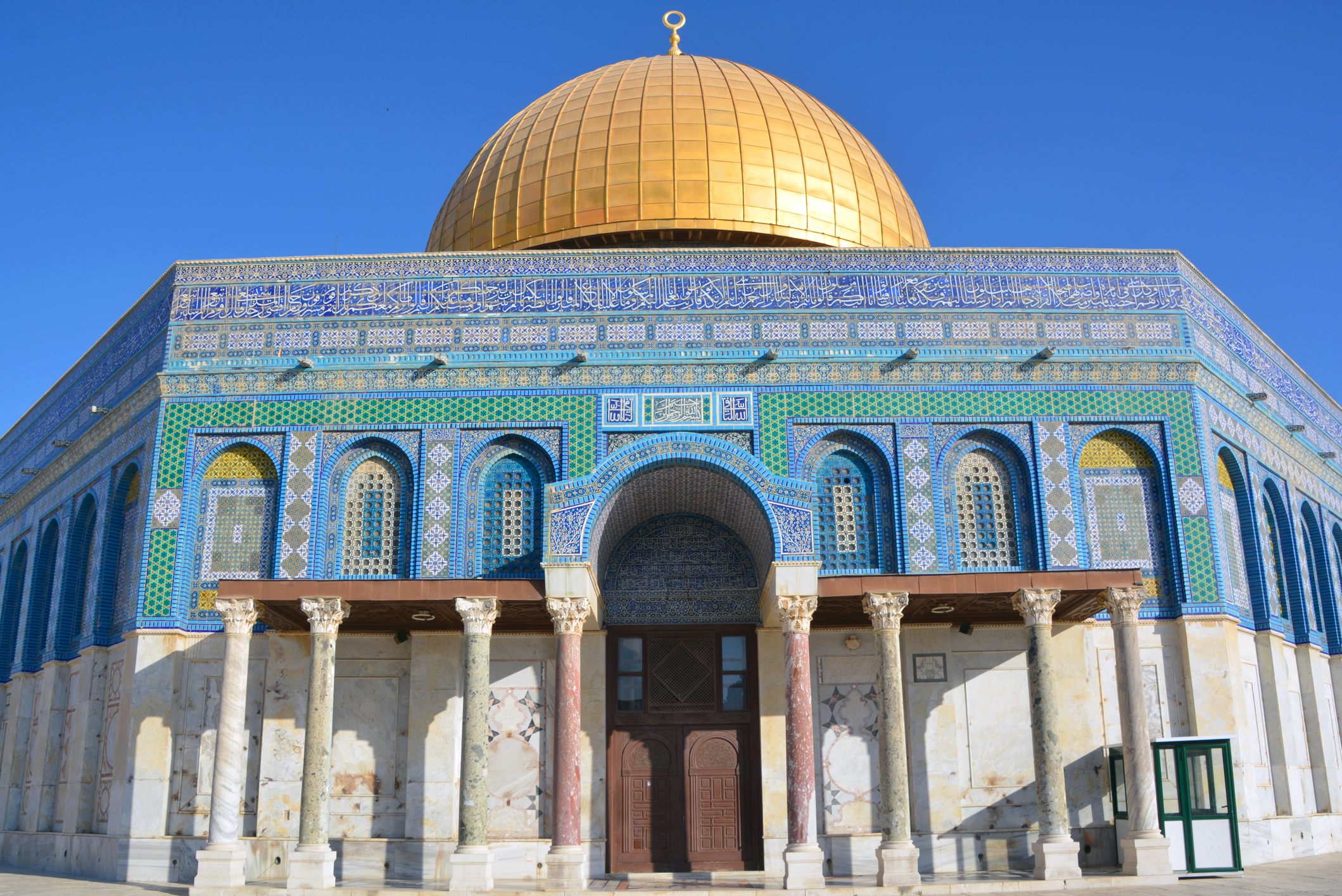 Dome of the Rock Noble Sanctuary, Jerusalem