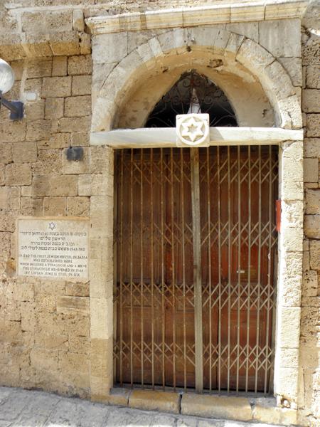 Libyan Synagogue, Jaffa