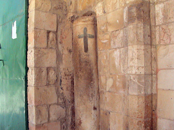 the 9th Station of the Cross on the Via Dolorosa, where, according to tradition, Jesus stumbled for the 3rd time as he carried the cross to his crucifixion