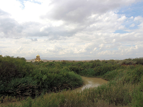 the Jordan River at Bethany Beyond the Jordan