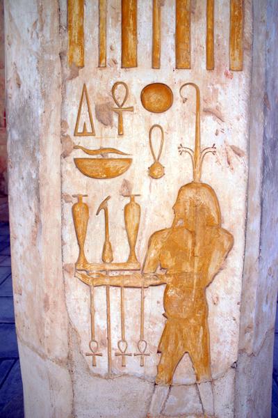 Temple of Hatshepsut, near Luxor, Egypt