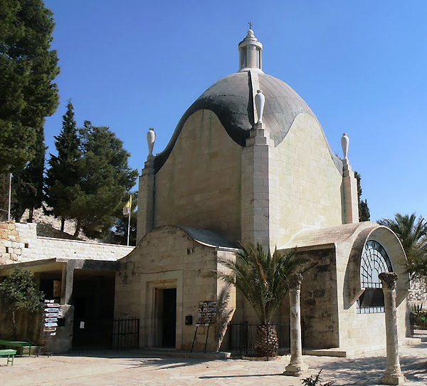 the Church of Dominus Flevit, Mount of Olives, Jerusalem