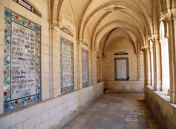 Church of Pater Noster, Mount of Olives, Jerusalem