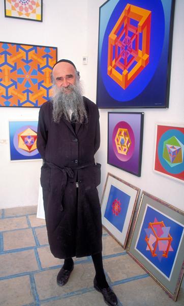 kabbalist artist, Safed, Israel