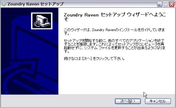 ZoundryRaven02-2013-03-03 17-09