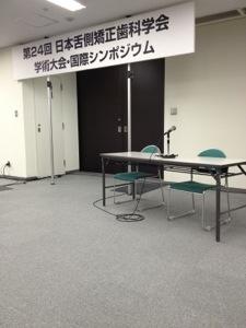 20121123-175732.jpg