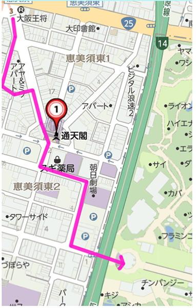 Osaka Book_Cs4-10