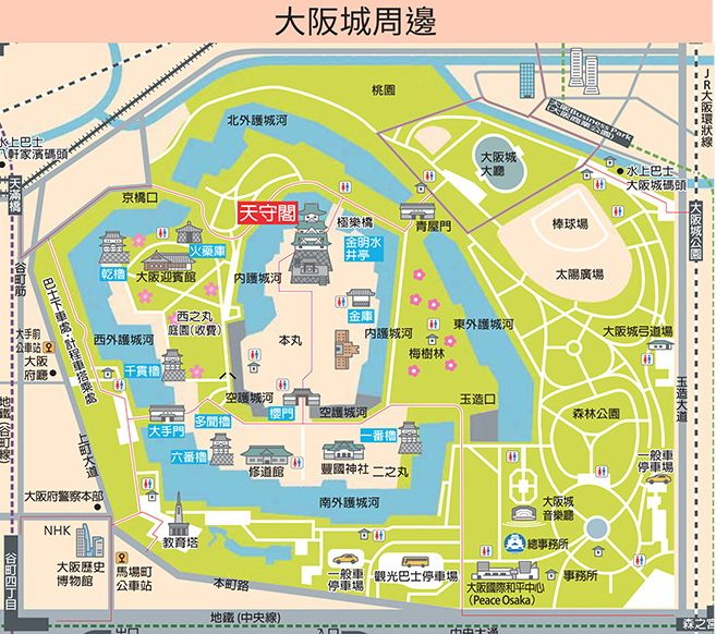 Osaka Book_Cs4-13