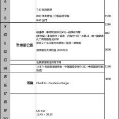 NAGOYA PLAN 0824_Page_8