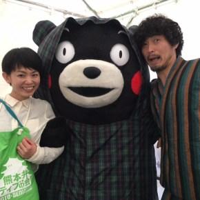 東京日比谷で雨のライブ 熊本支援に参加くまモンにあいました。