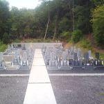 西應寺墓苑