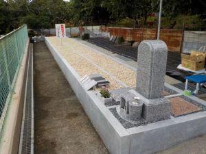 中山浄苑「小さなお墓」