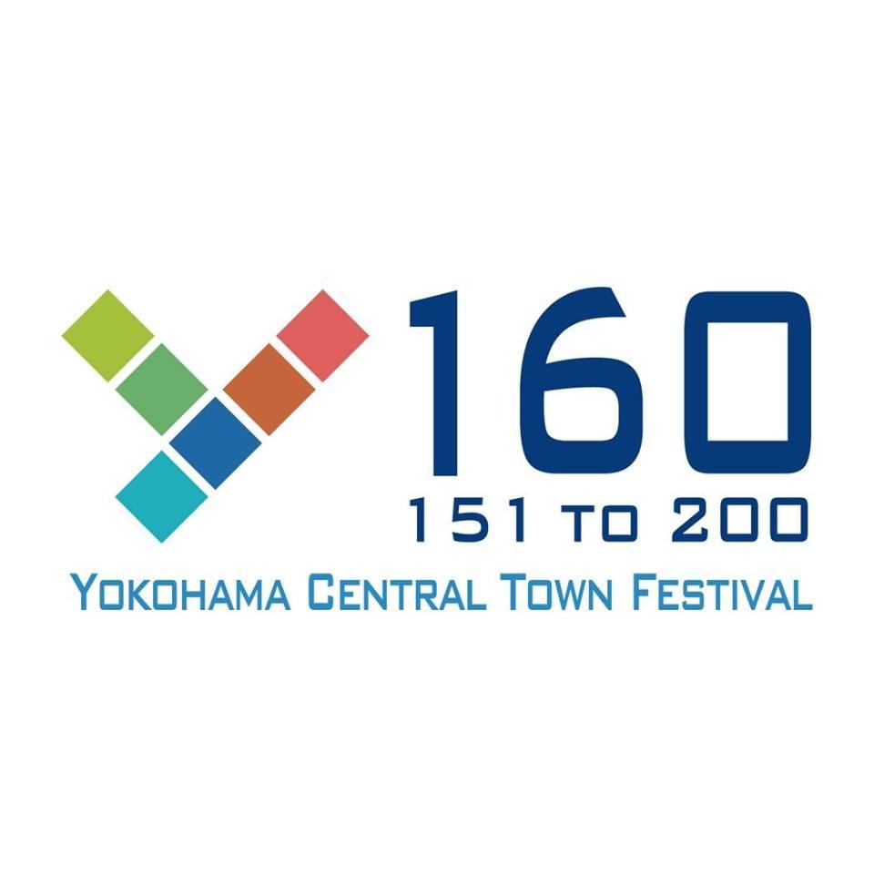 """横浜セントラルタウンフェスティバル""""Y160"""""""