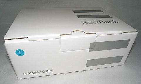 softbank_921sh_box.jpg