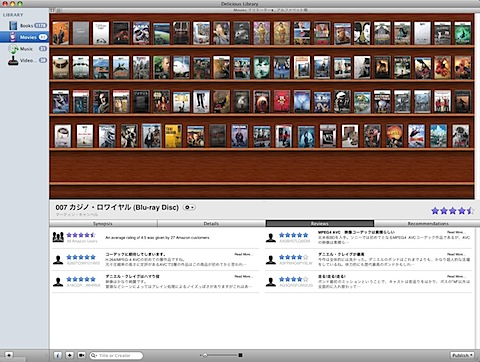 LibraryScreenSnapz003.jpg