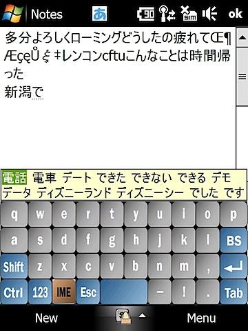 20080902174656.jpg